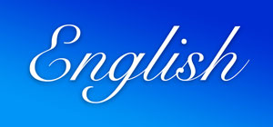 English Language Basics Course – Class 14 File Download