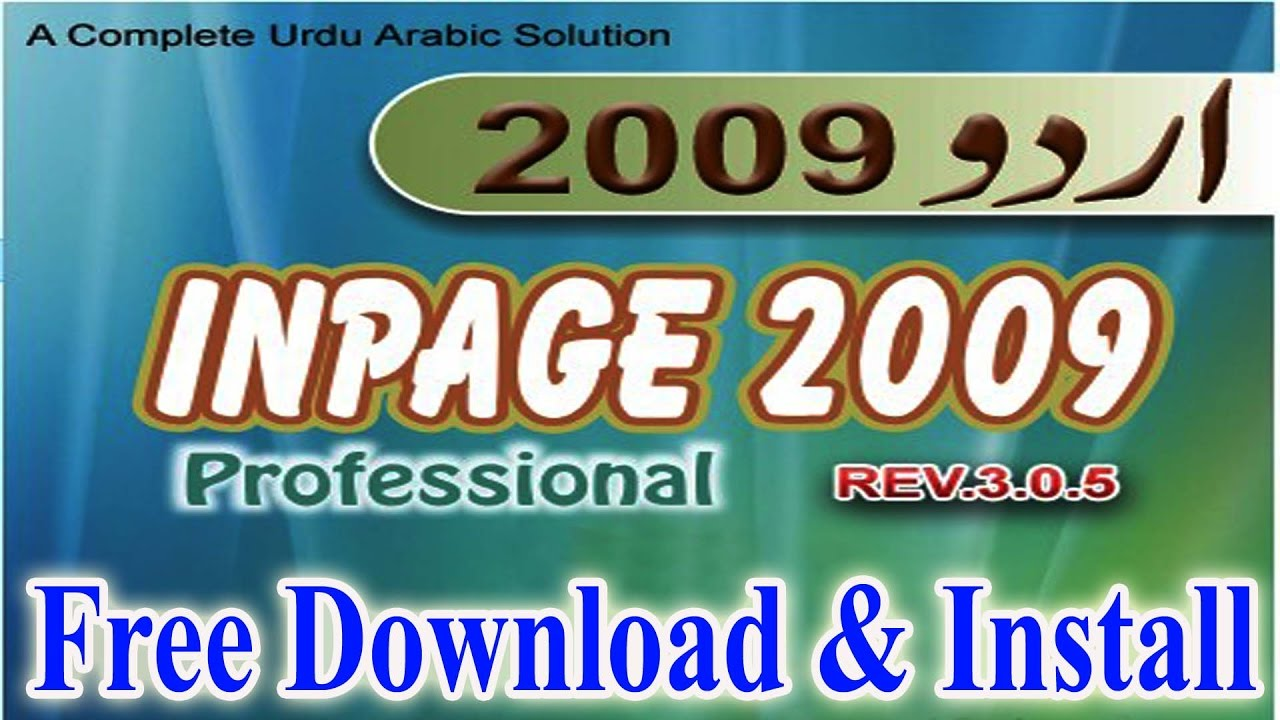 download-inpage