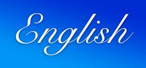 English Language Basics Course - Class 02 File Download