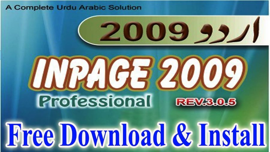 Download Inpage Old 2020 Free Working 100%